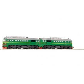 Roco 73795 Diesellok 2M62 RZD, Sound grün